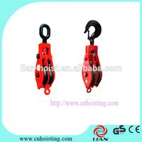 Hook pulley double wheels pulley block stringing block