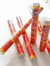 2014 Christmas party theme supplies