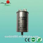 High safe and quality sh cbb65 ac motor capacitor for air compressor