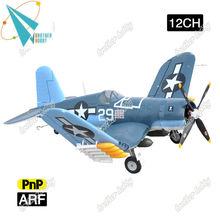 1600mm wingspan F4U Corsair 12CH Electric EPO foam rc electric planes