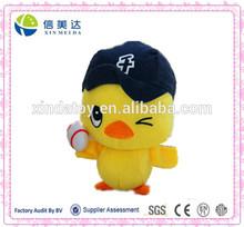 Baseball little yellow chicken plush toy