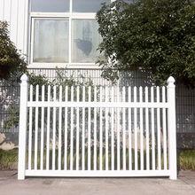4' x 8' Garden Fence Plastic