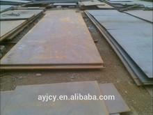 Q275 Carbon Steel Plate