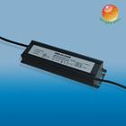 power factor >0.98 waterproof led driver MSD-CC-250W 250w high power led module