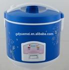 rice cooker amazon uk