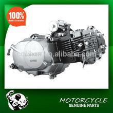Loncin 110cc Motorcycle Engine Horizontal
