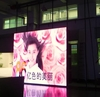 P12 outdoor full color led flat panel displays