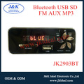 jk2903bt محرك فلاش usb المتكلمين لاعب بلوتوث عدة