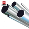 stainless steel chimney pipe direct buy china