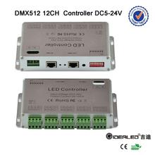 alibaba supplier wifi dmx512 controller mater controller 12CH