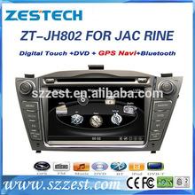 ZESTECH China Factory OEM Car DVD Navigation system for JAC REIN Car dvd with GPS, BT, ipod, RDS,3G