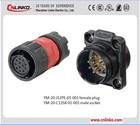 UL,TUV ,CE,CCC IP68 Waterproof 12 Pin Color Strip Circular LED Connector
