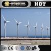 High quality wind generator 2kw mini wind power generator
