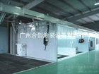 Preparation Station european design spray booth HC-A2 with CE