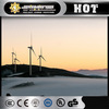 High quality wind generator 20kw vertical axis wind turbine generator