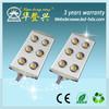 2014 new design hot sale high bright mercury street light