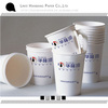 Printed paper cups with customized logo