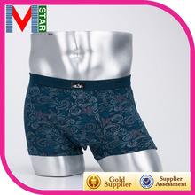 men s casual sports boxer underpants enhancer for women disposal underwear