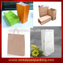 Kraft paper bags for food groceries brown paper bags
