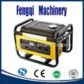 caliente estilo fengqi 2kw baratos usados honda generador portátil con precio bajo
