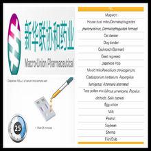 Determination Kit for Children Allergen test