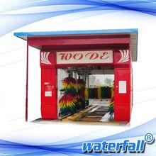 CHINA FD automatic car wash,car washing machine