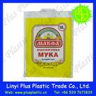 Eco Friendly custom photo print plastic bags pp polypropylene