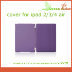 Cheap and good quality silicone case for ipad 2/3/4/air