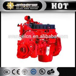Diesel Engine Hot sale high quality v engine motorcycle