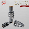 ZJ-TQ Flexible quick release hydraulic hose fitting shaft coupling