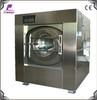 FORQU industrial automatic clothes washing machine lg