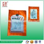 custom printing plastic bag biodegradable vacuum seal bags ,Low MOQ,Best price