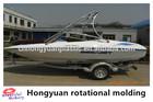 Rotomolding the boat plastic boat solar boat