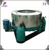 FORQU 35kg 50kg 70kg 100kg industrial hot sale steam carpet extractor