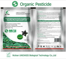 Low toxic ! High effective Biopesticide cotton pest control and killing