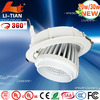 2014 Hot sale dimmable high quality led decorate down light 30 watt