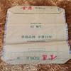 25kg kraft paper valve bags