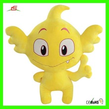 LE A0433 yellow professional toy plush stuffed toy