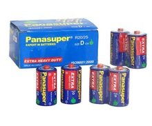 Low price, high quality battery