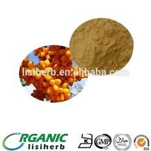 Chinese factory supply organic seabuckthorn powder / seabuckthorn fruit powder / seabuckthorn berry powder