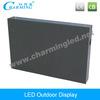 High--Quality DPI light LED outdoor led dot matrix display