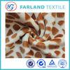 pv plush fabric printed leopard plush fabric for couples pajamas zara cloth