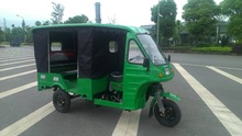 New Condition and scooter Type three wheel 200cc passenger tricycle