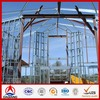 Steel Structures construction steel concrete structure warehouse