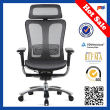 JNS big best comfortable best executive office chair footrest JNS-901
