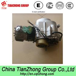 Single Cylinder Mini Chopper 49cc Engine with Electric Start TZH