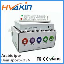 Surprise! Free android tv box arabic iptv channels arabic iptv box free channels HDD Player