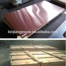 Good Price C1220 Copper Sheet Metal