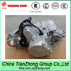 Chinese Tianzhong 125cc Dirt Bike Engine CDI Ignition