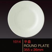 Wholesale dinner plate cheap bulk dinner plates